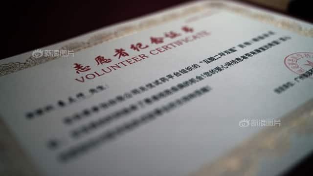 Nghề thử thuốc ở Trung Quốc: Một ngày kiếm được vài triệu đồng nhưng phải đánh đổi cả mạng sống và giá trị nhân văn đằng sau đáng suy ngẫm - Ảnh 10.